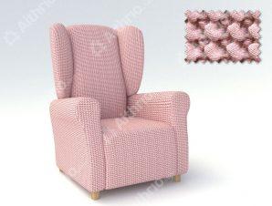 Ελαστικά Καλύμματα Μπερζέρας Super Stretch Milos – C/22 Ροζ