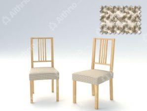 Σετ (2 Τμχ) Ελαστικά Καλύμματα-Καπάκια Καρέκλας Super Stretch Milos – C/1 Ιβουάρ