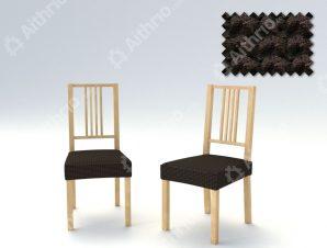 Σετ (2 Τμχ) Ελαστικά Καλύμματα-Καπάκια Καρέκλας Super Stretch Milos – C/3 Καφέ