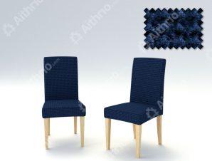 Σετ (2 Τμχ) Ελαστικά Καλύμματα Καρέκλας Με Πλάτη Super Elastic Milos – C/4 Μπλε