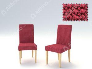Σετ (2 Τμχ) Ελαστικά Καλύμματα Καρέκλας Με Πλάτη Super Elastic Milos – C/5 Μπορντώ