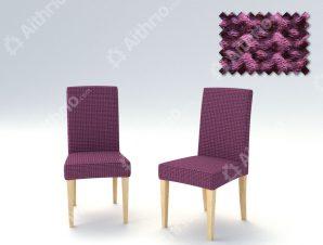 Σετ (2 Τμχ) Ελαστικά Καλύμματα Καρέκλας Με Πλάτη Super Elastic Milos – C/9 Μωβ