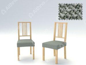 Σετ (2 Τμχ) Ελαστικά Καλύμματα-Καπάκια Καρέκλας Super Stretch Milos – C/6 Πράσινο