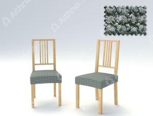Σετ (2 Τμχ) Ελαστικά Καλύμματα-Καπάκια Καρέκλας Super Stretch Milos – C/17 Ασπρόμαυρο