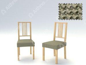 Σετ (2 Τμχ) Ελαστικά Καλύμματα-Καπάκια Καρέκλας Super Stretch Milos – C/18 Λινό