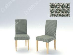 Σετ (2 Τμχ) Ελαστικά Καλύμματα Καρέκλας Με Πλάτη Super Elastic Milos – C/21 Ανοιχτό Γκρι