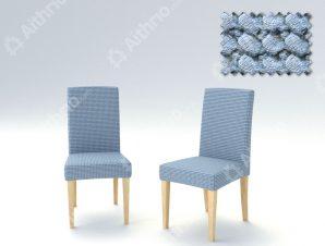 Σετ (2 Τμχ) Ελαστικά Καλύμματα Καρέκλας Με Πλάτη Super Elastic Milos – C/24 Ανοιχτό Μπλε
