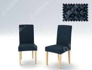 Σετ (2 Τμχ) Ελαστικά Καλύμματα Καρέκλας Με Πλάτη Super Elastic Milos – C/25 Ναυτικό Μπλε