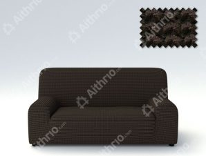 Ελαστικά Καλύμματα Προσαρμογής Σχήματος Καναπέ Milos – C/3 Καφέ – Πολυθρόνα-10+ Χρώματα Διαθέσιμα-Καλύμματα Σαλονιού