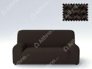 Ελαστικά Καλύμματα Προσαρμογής Σχήματος Καναπέ Milos – C/3 Καφέ – Τετραθέσιος-10+ Χρώματα Διαθέσιμα-Καλύμματα Σαλονιού