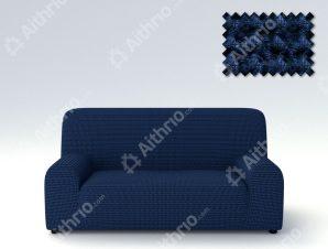 Ελαστικά Καλύμματα Προσαρμογής Σχήματος Καναπέ Milos – C/4 Μπλε – Τριθέσιος-10+ Χρώματα Διαθέσιμα-Καλύμματα Σαλονιού