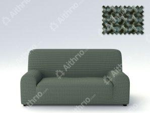 Ελαστικά Καλύμματα Προσαρμογής Σχήματος Καναπέ Milos – C/6 Πράσινο – Διθέσιος-10+ Χρώματα Διαθέσιμα-Καλύμματα Σαλονιού