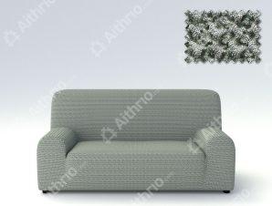 Ελαστικά Καλύμματα Προσαρμογής Σχήματος Καναπέ Milos – C/10 Γκρι – Πολυθρόνα-10+ Χρώματα Διαθέσιμα-Καλύμματα Σαλονιού