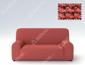 Ελαστικά Καλύμματα Προσαρμογής Σχήματος Καναπέ Milos – C/16 Κεραμιδί – Τριθέσιος-10+ Χρώματα Διαθέσιμα-Καλύμματα Σαλονιού