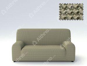 Ελαστικά Καλύμματα Προσαρμογής Σχήματος Καναπέ Milos – C/18 Λινό – Πολυθρόνα-10+ Χρώματα Διαθέσιμα-Καλύμματα Σαλονιού