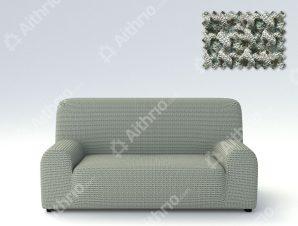 Ελαστικά Καλύμματα Προσαρμογής Σχήματος Καναπέ Milos – C/21 Ανοιχτό Γκρι – Πολυθρόνα-10+ Χρώματα Διαθέσιμα-Καλύμματα Σαλονιού