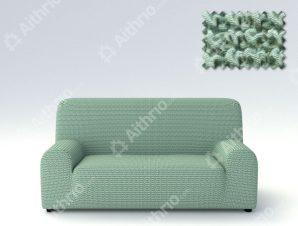Ελαστικά Καλύμματα Προσαρμογής Σχήματος Καναπέ Milos – C/23 Μέντα – Τετραθέσιος-10+ Χρώματα Διαθέσιμα-Καλύμματα Σαλονιού