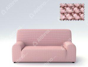 Ελαστικά Καλύμματα Προσαρμογής Σχήματος Καναπέ Milos – C/22 Ροζ – Τριθέσιος-10+ Χρώματα Διαθέσιμα-Καλύμματα Σαλονιού