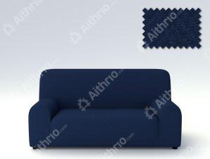 Ελαστικά Καλύμματα Καναπέ Miro-Τετραθέσιος-Μπλε-10+ Χρώματα Διαθέσιμα-Καλύμματα Σαλονιού