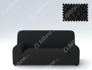 Ελαστικά Καλύμματα Καναπέ Miro-Τριθέσιος-Μαύρο-10+ Χρώματα Διαθέσιμα-Καλύμματα Σαλονιού