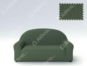 Ελαστικά Καλύμματα Καναπέ Αχιβάδα, Πολυθρόνας σχ. Peru-Πράσινο-Τριθέσιος-10+ Χρώματα Διαθέσιμα-Καλύμματα Σαλονιού