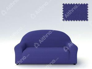Ελαστικά Καλύμματα Καναπέ Αχιβάδα, Πολυθρόνας σχ. Peru-Μπλε-Διθέσιος-10+ Χρώματα Διαθέσιμα-Καλύμματα Σαλονιού