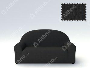 Ελαστικά Καλύμματα Καναπέ Αχιβάδα, Πολυθρόνας σχ. Peru-Μαύρο-Τετραθέσιος-10+ Χρώματα Διαθέσιμα-Καλύμματα Σαλονιού