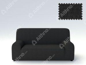 Ελαστικά Καλύμματα Προσαρμογής Σχήματος Καναπέ Peru-Μαύρο-Τριθέσιος-10+ Χρώματα Διαθέσιμα-Καλύμματα Σαλονιού