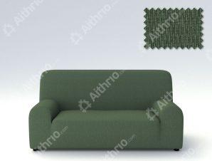 Ελαστικά Καλύμματα Προσαρμογής Σχήματος Καναπέ Peru-Πράσινο-Πολυθρόνα-10+ Χρώματα Διαθέσιμα-Καλύμματα Σαλονιού
