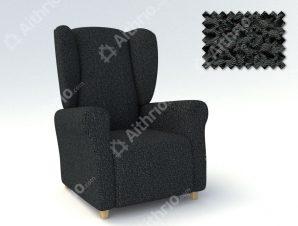 Ελαστικά Καλύμματα Μπερζέρας Bielastic Siena – C/11 Μαύρο