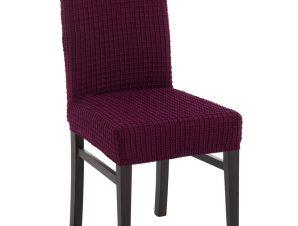 Σετ (2 Τμχ) Ελαστικά Καλύμματα Καρέκλας Με Πλάτη Bielastic Canada – C/9 Μωβ