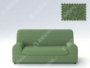 Ελαστικά καλύμματα καναπέ Ξεχωριστό Μαξιλάρι Valencia-Πολυθρόνα-Πράσινο-10+ Χρώματα Διαθέσιμα-Καλύμματα Σαλονιού