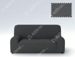 Ελαστικά καλύμματα καναπέ Tania-Διθέσιος-Γκρι-10+ Χρώματα Διαθέσιμα-Καλύμματα Σαλονιού