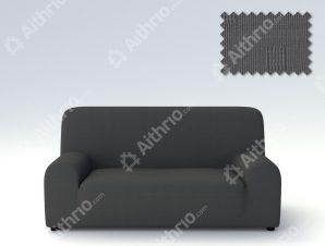 Ελαστικά καλύμματα καναπέ Tania-Τριθέσιος-Γκρι-10+ Χρώματα Διαθέσιμα-Καλύμματα Σαλονιού