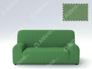 Ελαστικά καλύμματα καναπέ Tania-Τριθέσιος-Πράσινο Ανοιχτό-10+ Χρώματα Διαθέσιμα-Καλύμματα Σαλονιού