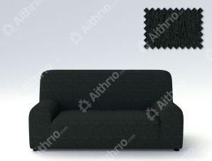 Ελαστικά καλύμματα καναπέ Valencia-Τριθέσιος-Μαύρο-10+ Χρώματα Διαθέσιμα-Καλύμματα Σαλονιού