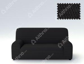 Ελαστικά Καλύμματα Προσαρμογής Σχήματος Καναπέ Viena – C/11 Μαύρο – Τριθέσιος-10+ Χρώματα Διαθέσιμα-Καλύμματα Σαλονιού